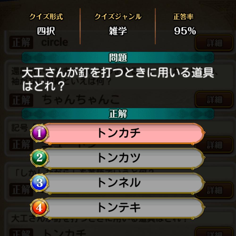 f:id:Tairax:20210513091230p:plain