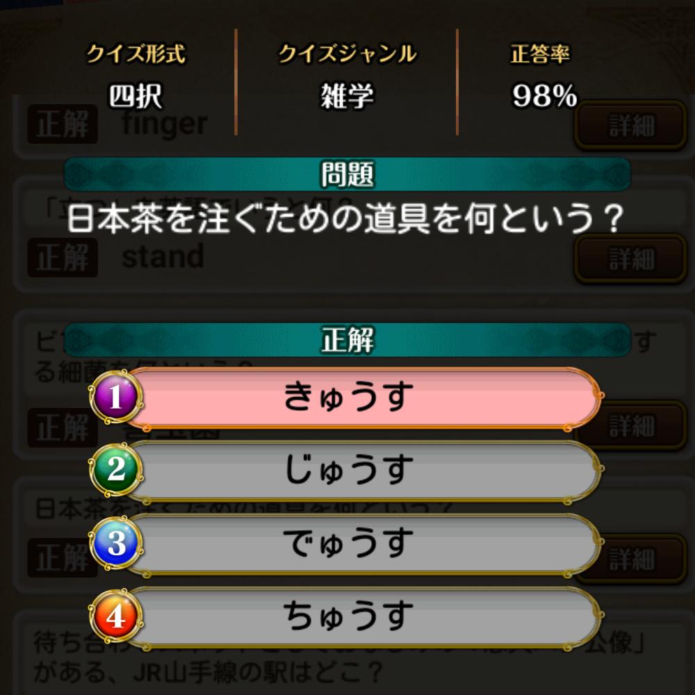 f:id:Tairax:20210513091610p:plain