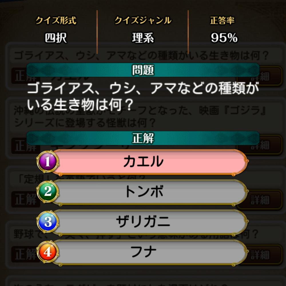 f:id:Tairax:20210514010654p:plain