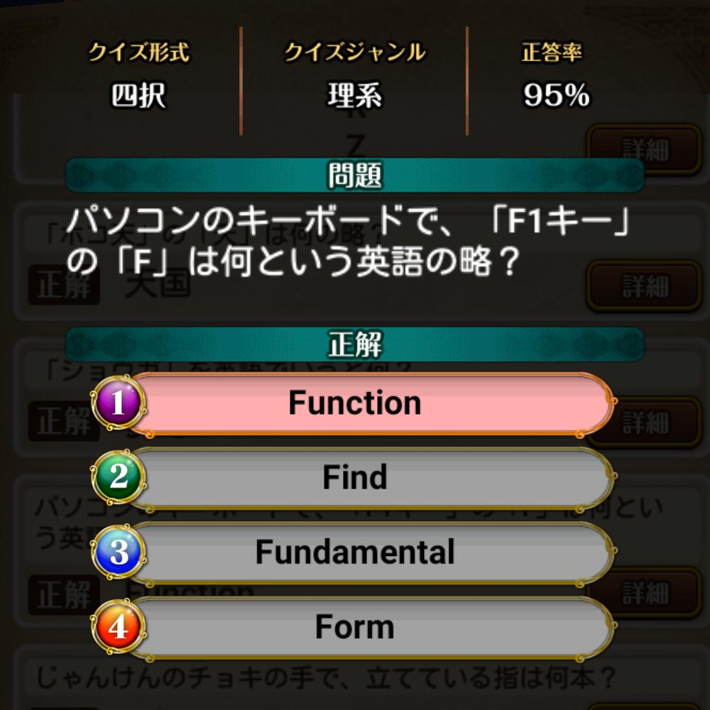 f:id:Tairax:20210514010849p:plain
