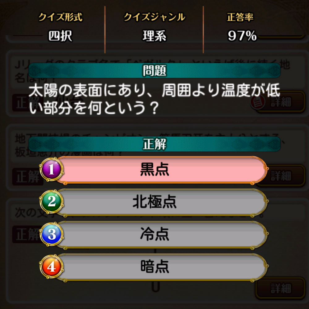 f:id:Tairax:20210514011104p:plain