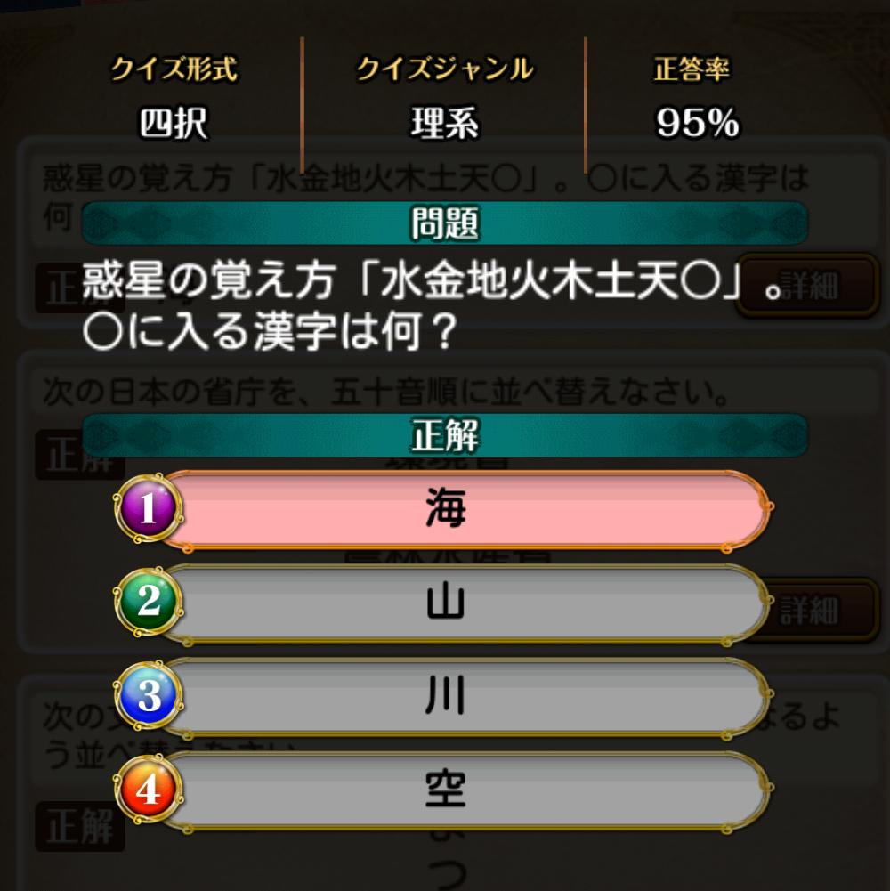 f:id:Tairax:20210514011328p:plain