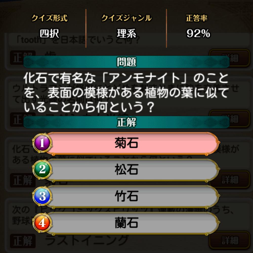 f:id:Tairax:20210514013753p:plain