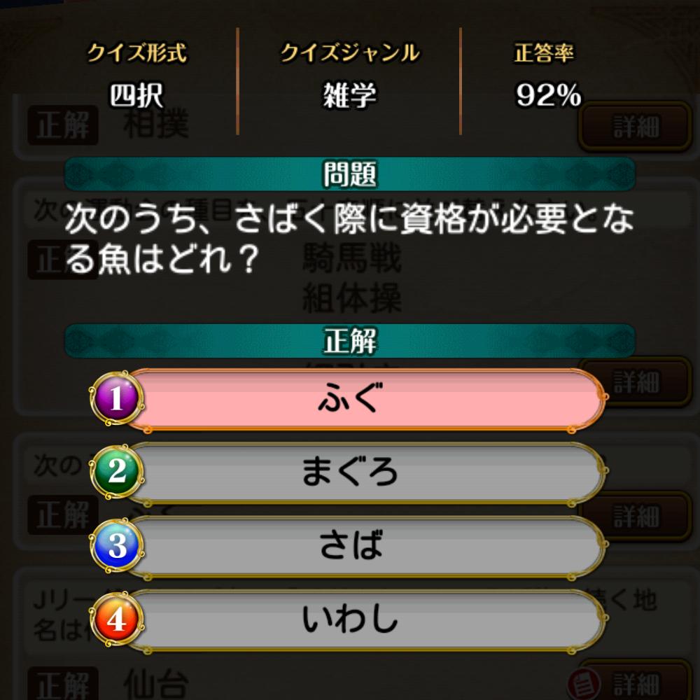 f:id:Tairax:20210514014858p:plain