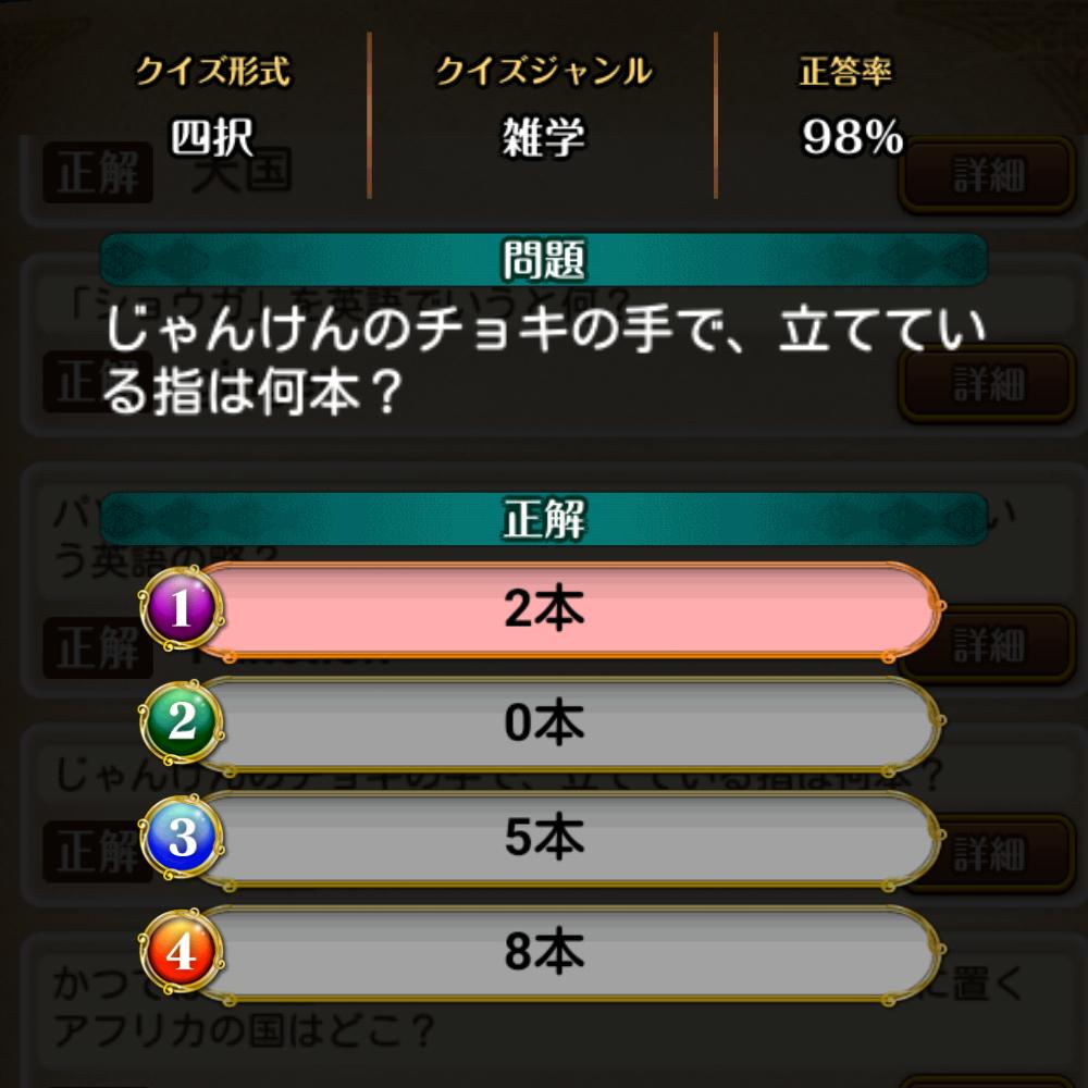 f:id:Tairax:20210514015100p:plain