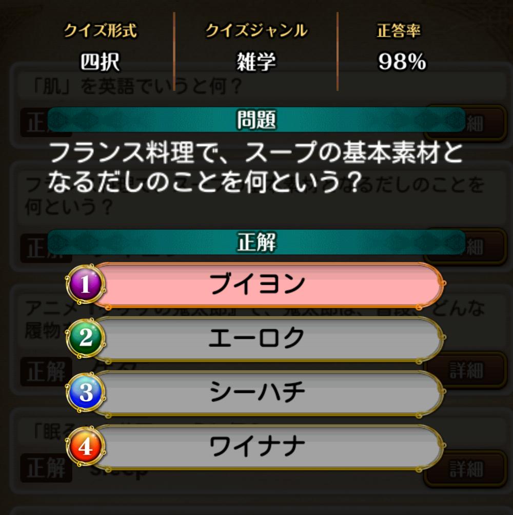 f:id:Tairax:20210514015319p:plain