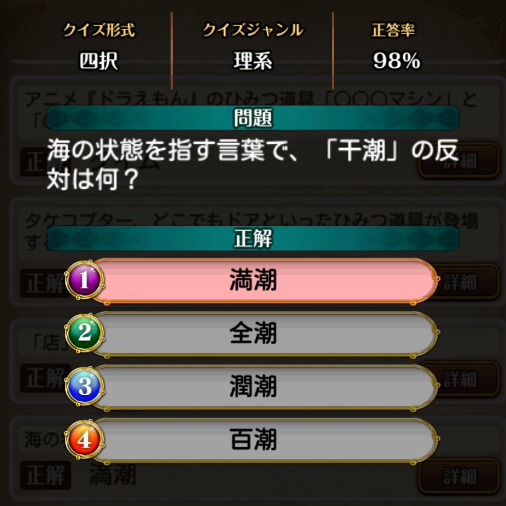 f:id:Tairax:20210515012123p:plain