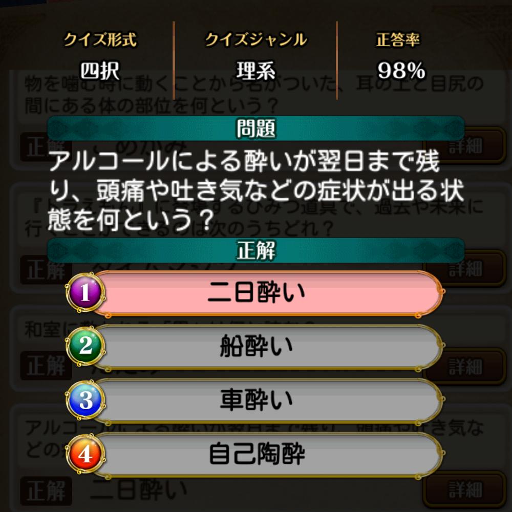f:id:Tairax:20210515012343p:plain