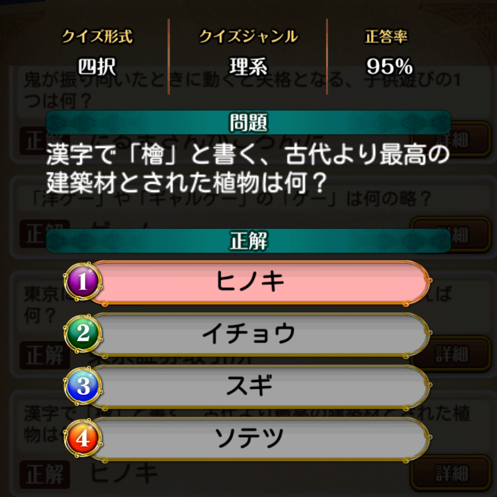 f:id:Tairax:20210515012623p:plain