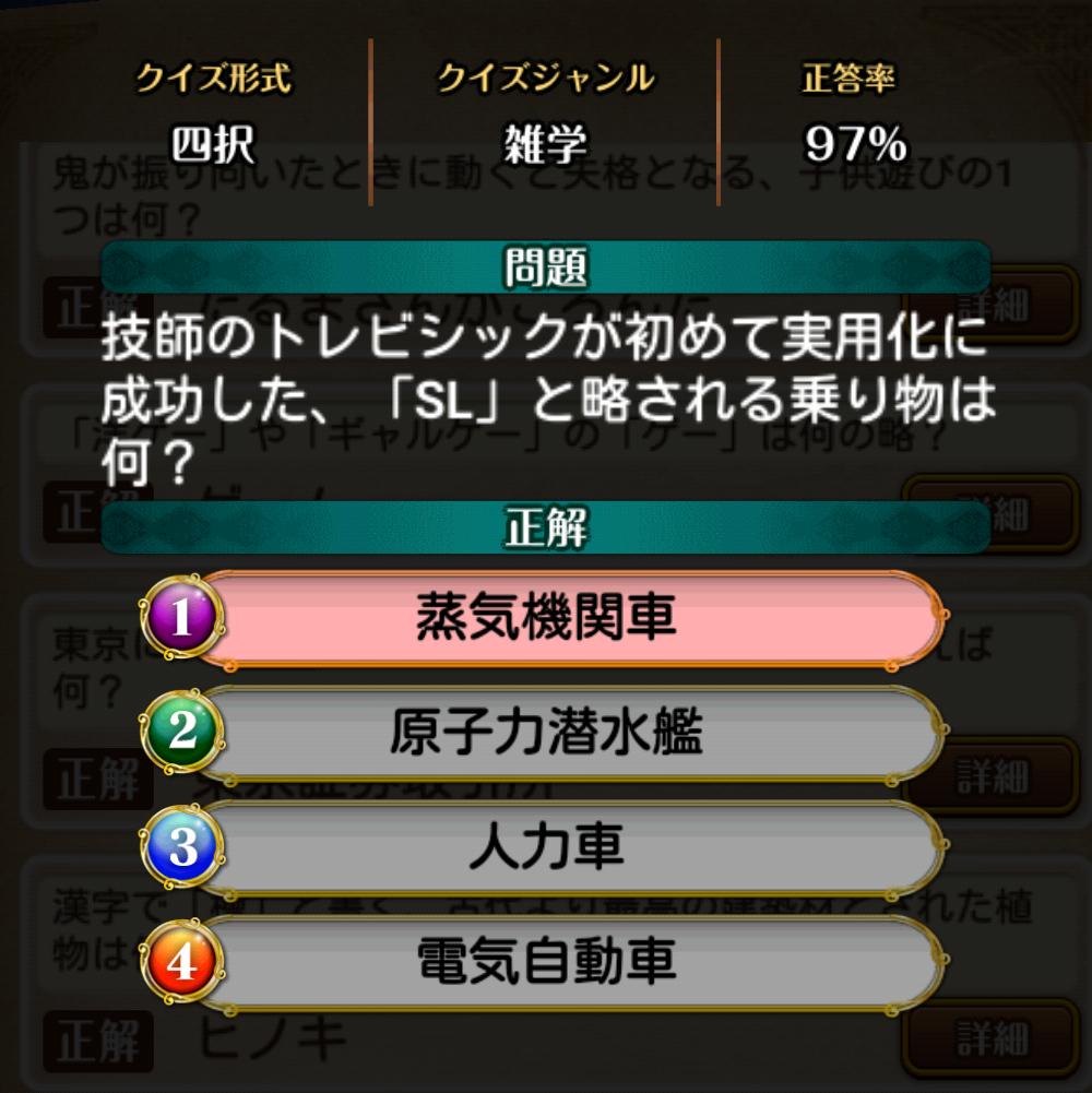 f:id:Tairax:20210515015731p:plain