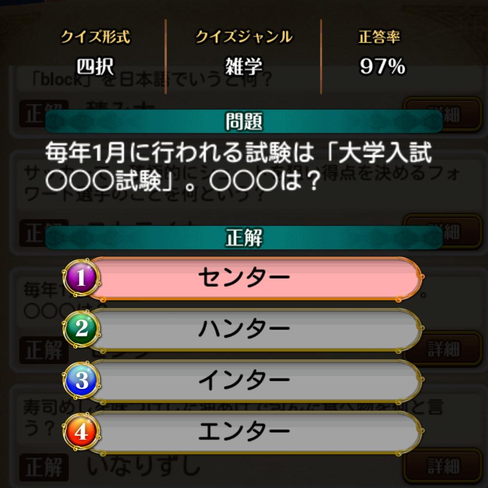 f:id:Tairax:20210515020716p:plain