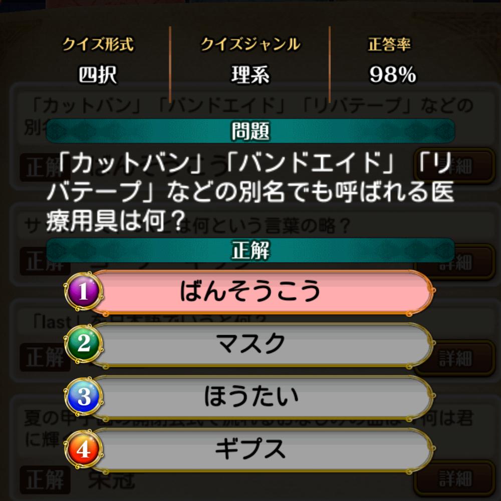 f:id:Tairax:20210517173622p:plain