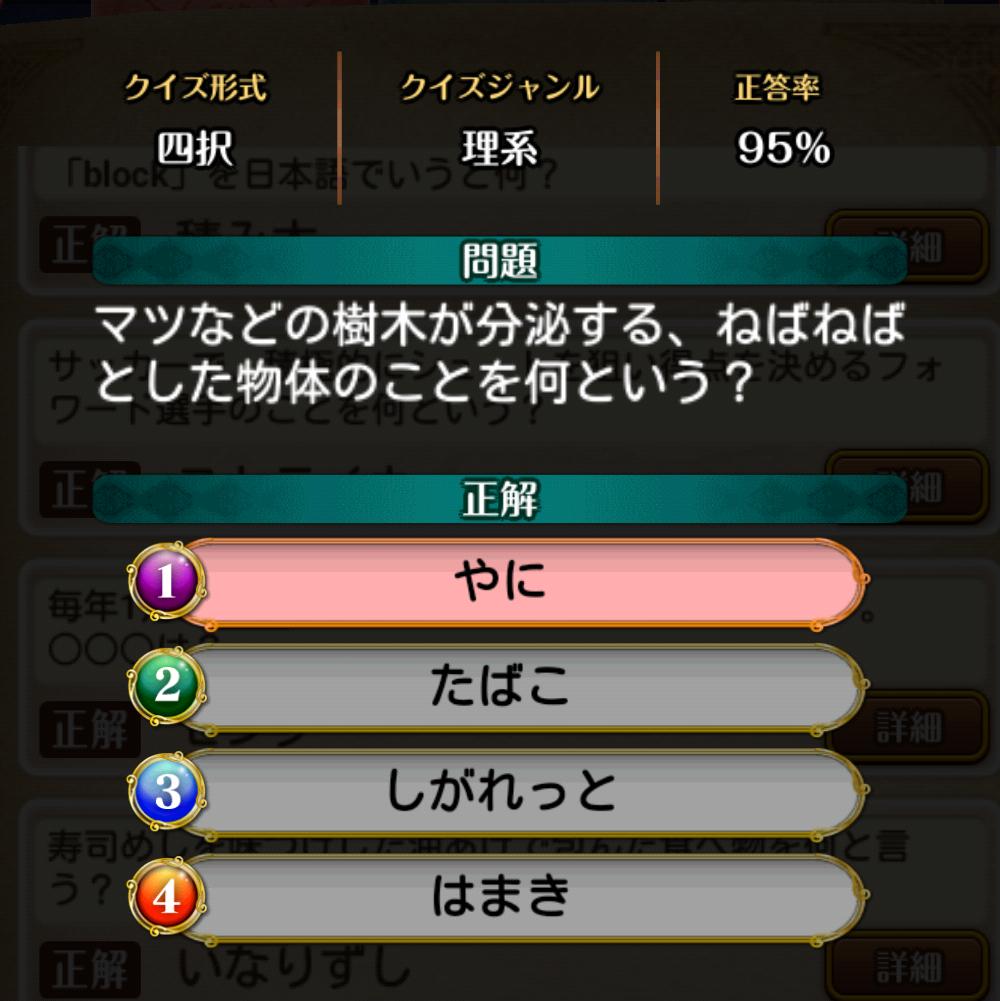 f:id:Tairax:20210517174158p:plain