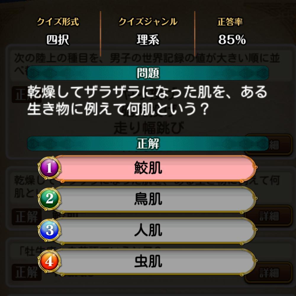 f:id:Tairax:20210517174423p:plain