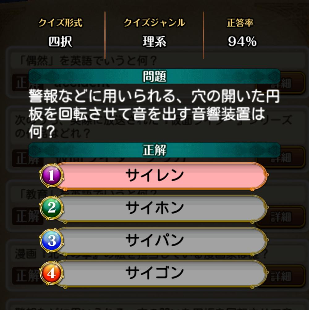 f:id:Tairax:20210517174704p:plain