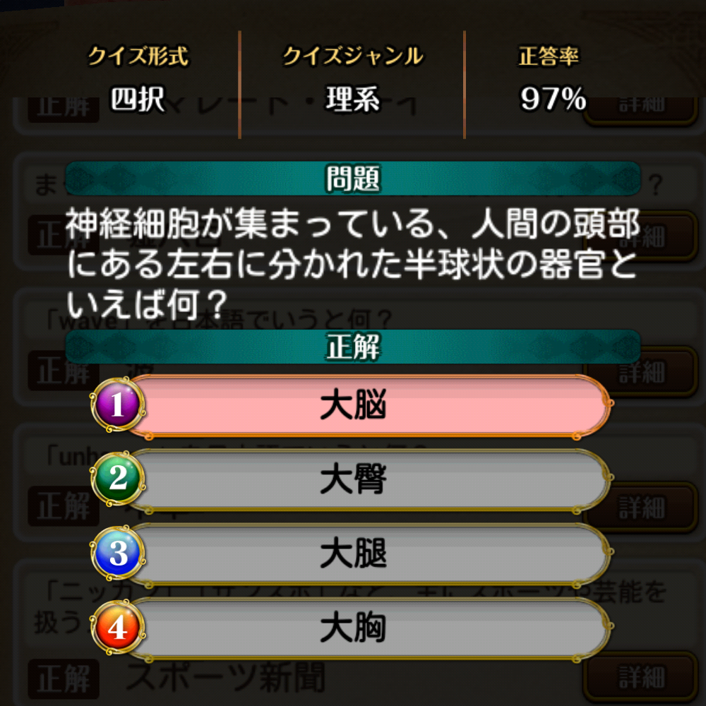 f:id:Tairax:20210517174959p:plain