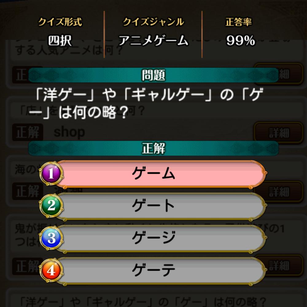 f:id:Tairax:20210517175842p:plain