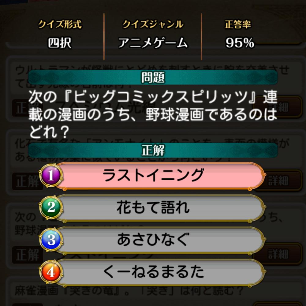 f:id:Tairax:20210517180305p:plain