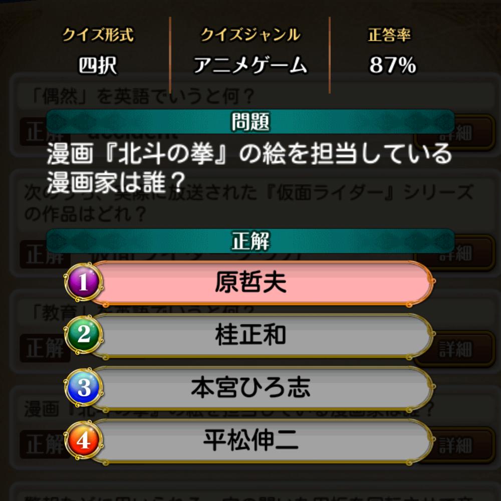 f:id:Tairax:20210517180546p:plain