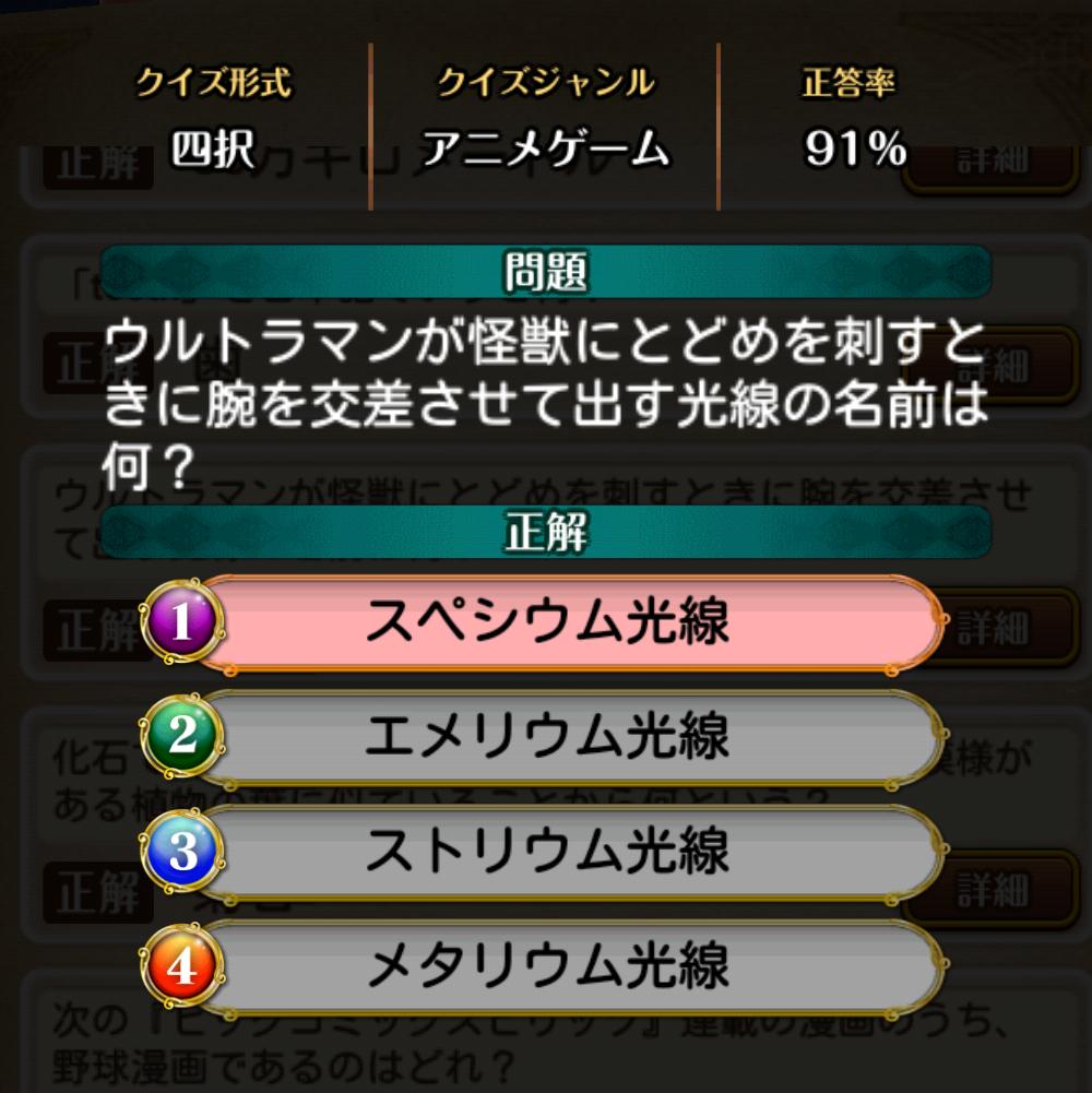 f:id:Tairax:20210517180843p:plain