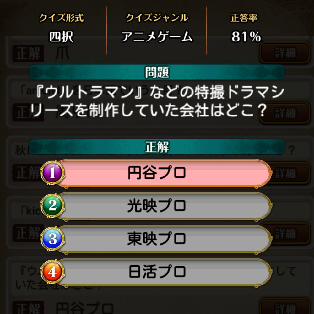 f:id:Tairax:20210517181107p:plain