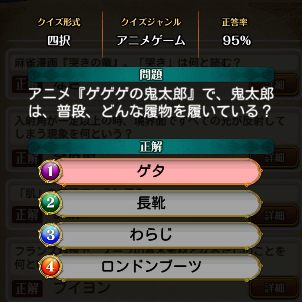 f:id:Tairax:20210517181340p:plain