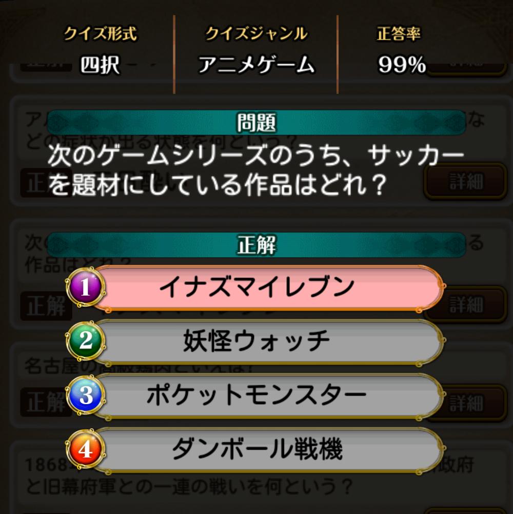 f:id:Tairax:20210523154208p:plain