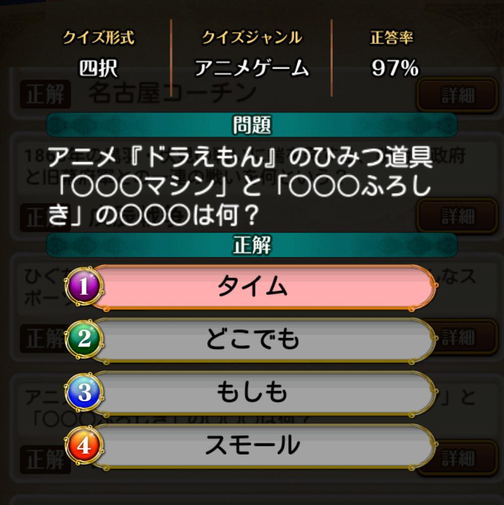 f:id:Tairax:20210523183315p:plain