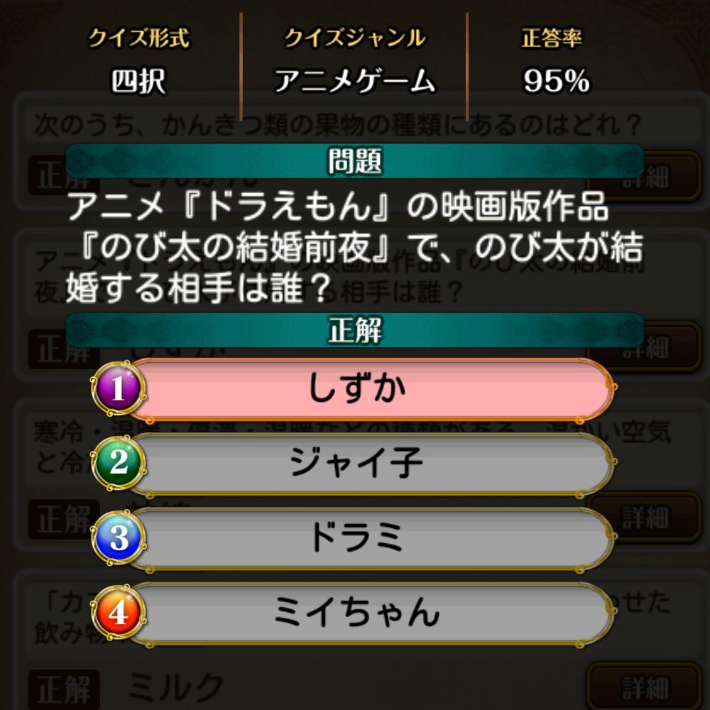 f:id:Tairax:20210523183547p:plain