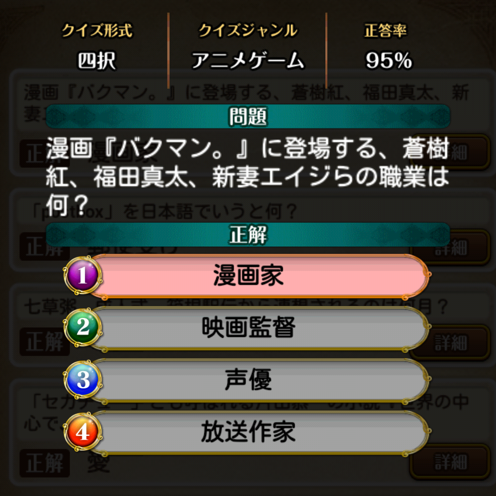 f:id:Tairax:20210523183940p:plain
