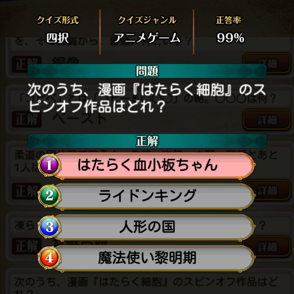 f:id:Tairax:20210523210525p:plain