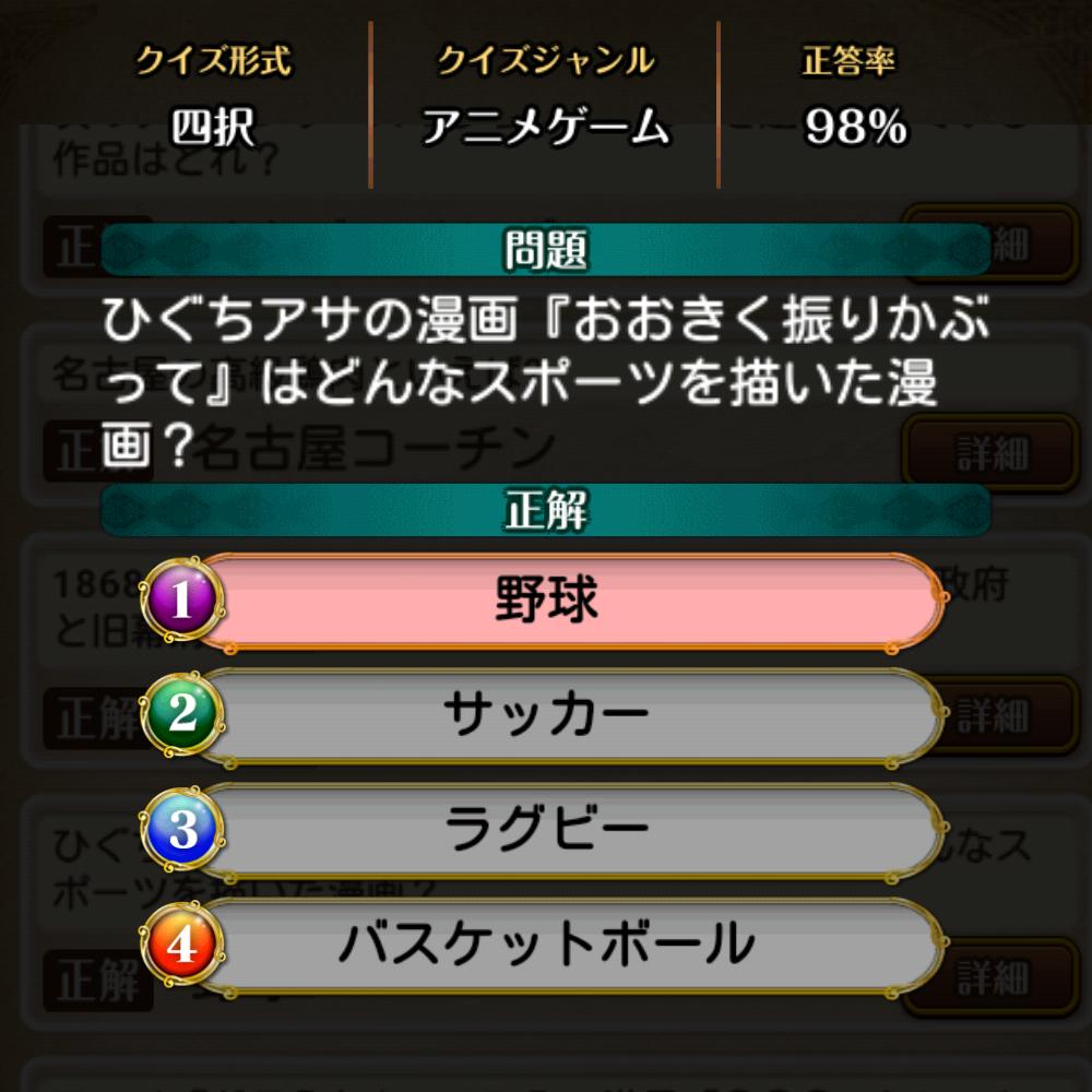 f:id:Tairax:20210523210750p:plain