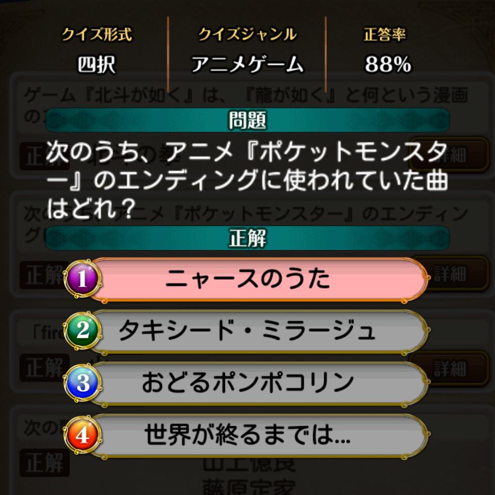 f:id:Tairax:20210528092736p:plain
