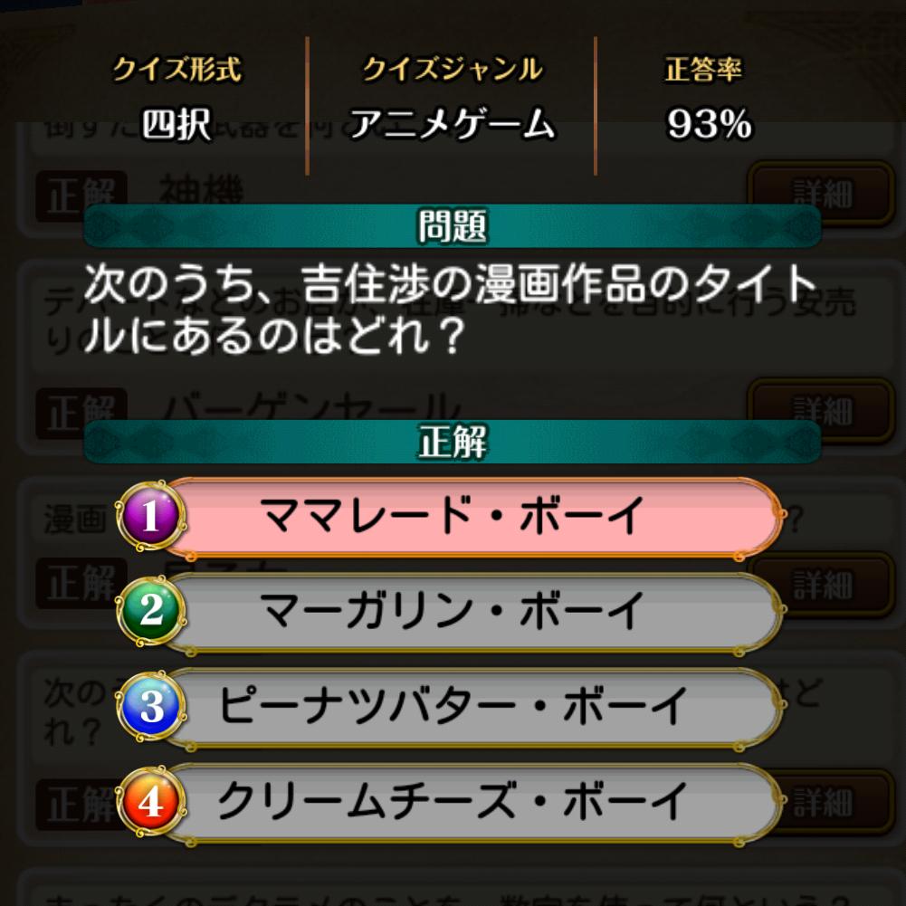 f:id:Tairax:20210619172406p:plain