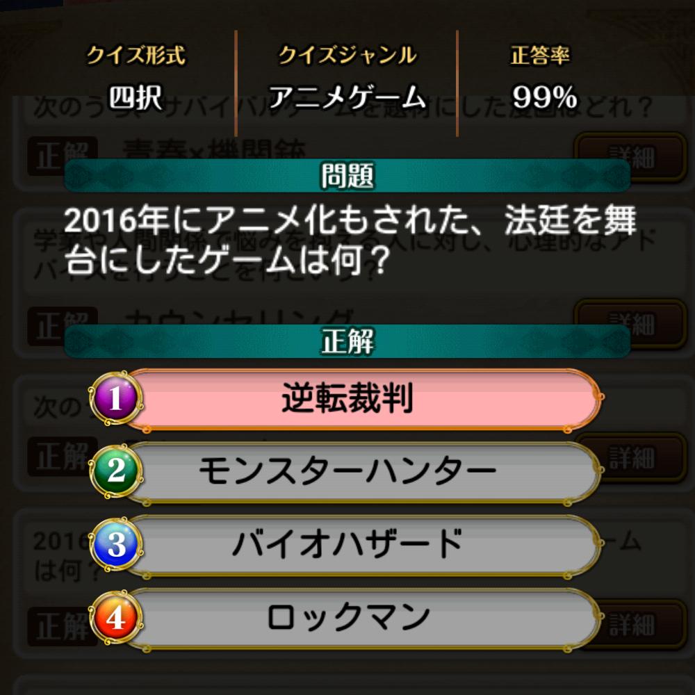 f:id:Tairax:20210619175153p:plain