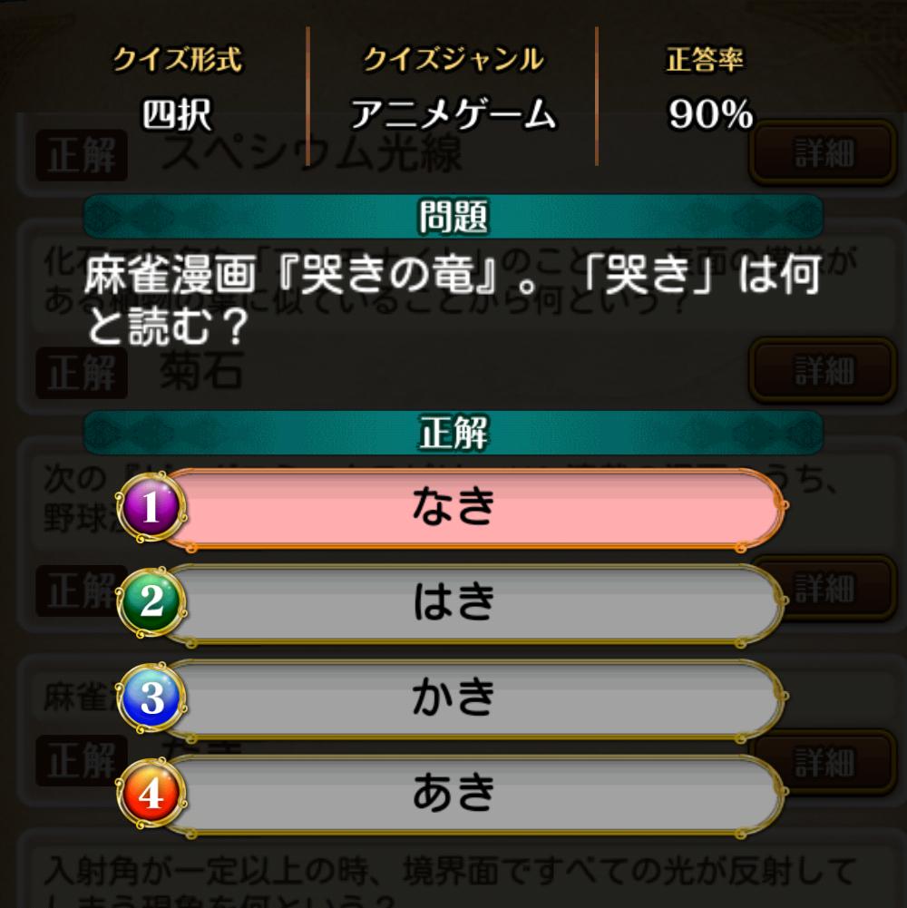f:id:Tairax:20210619180222p:plain