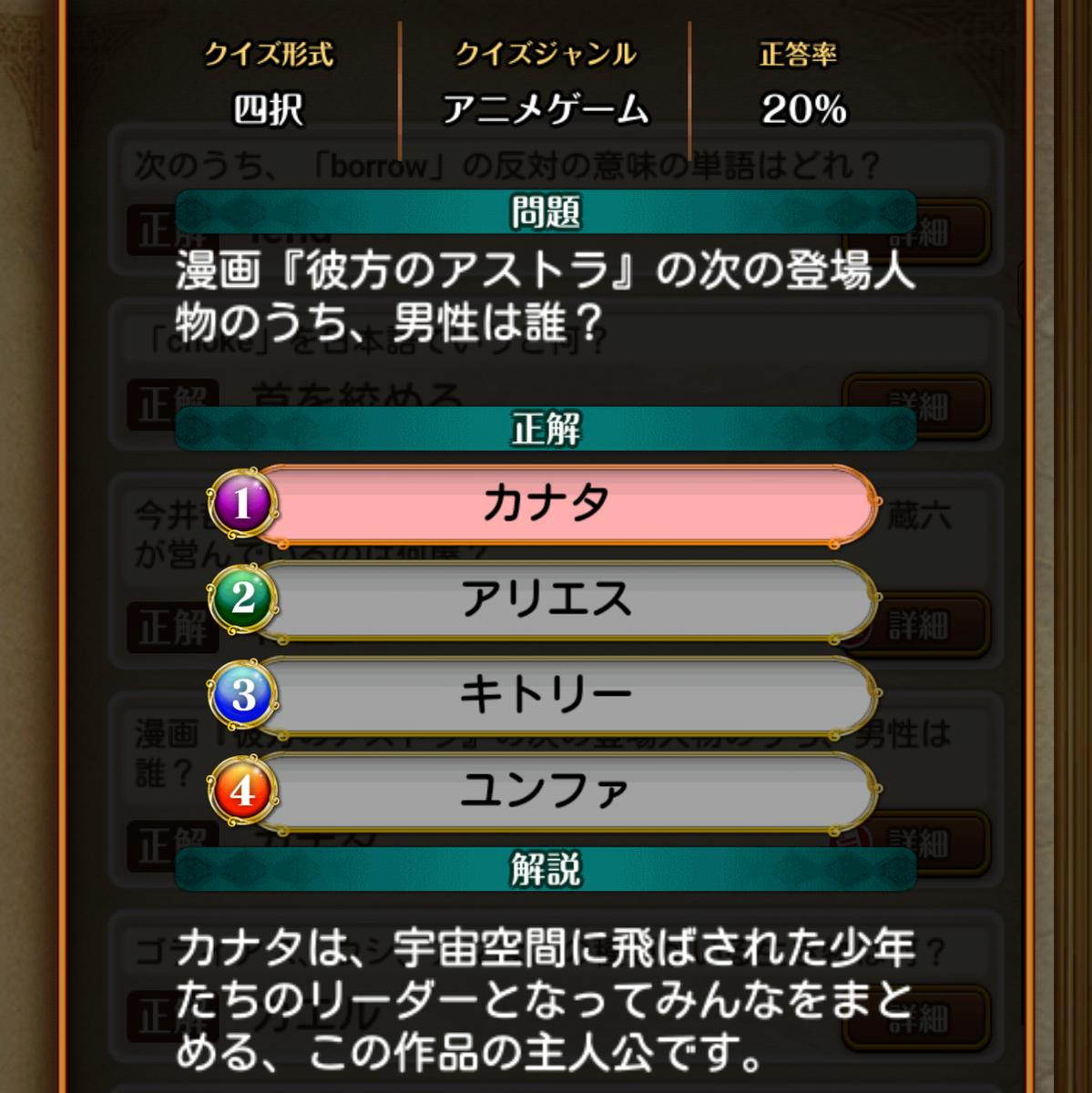 f:id:Tairax:20210619180442p:plain