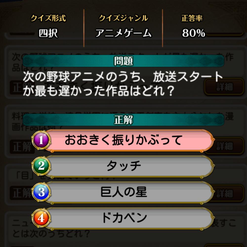f:id:Tairax:20210619180849p:plain