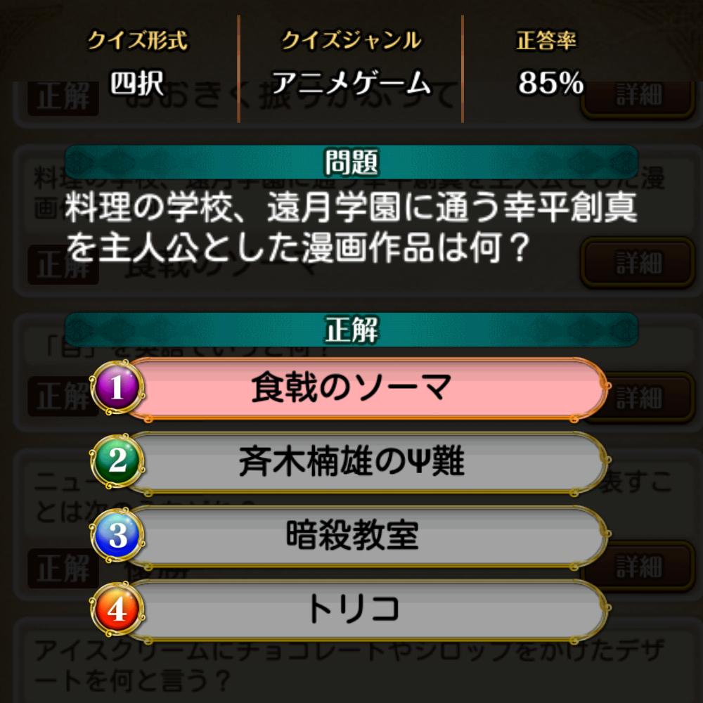 f:id:Tairax:20210619181144p:plain