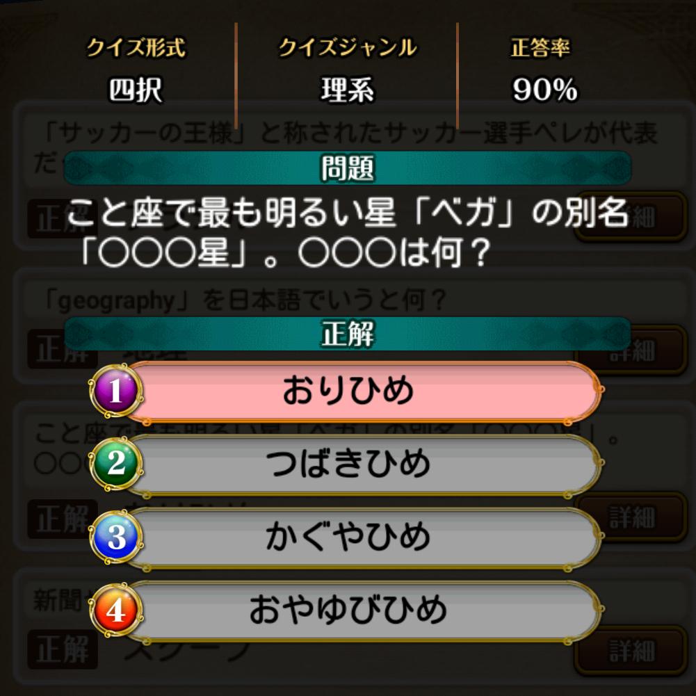 f:id:Tairax:20210626161226p:plain