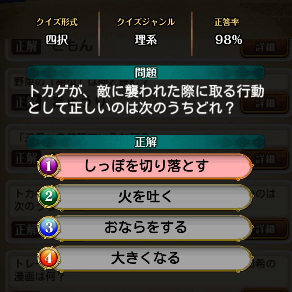 f:id:Tairax:20210626161450p:plain