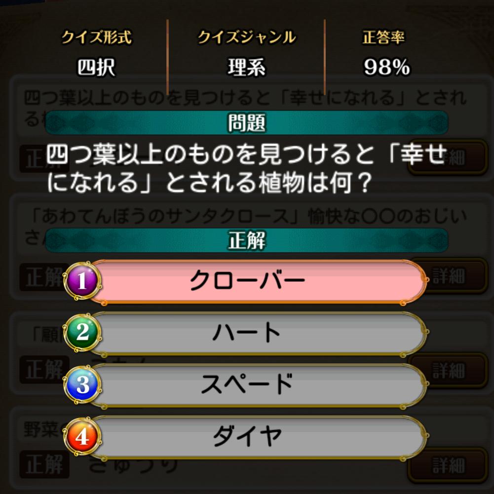 f:id:Tairax:20210626161717p:plain