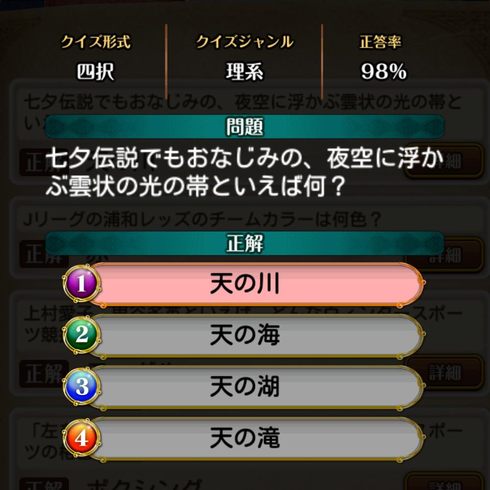 f:id:Tairax:20210626162027p:plain