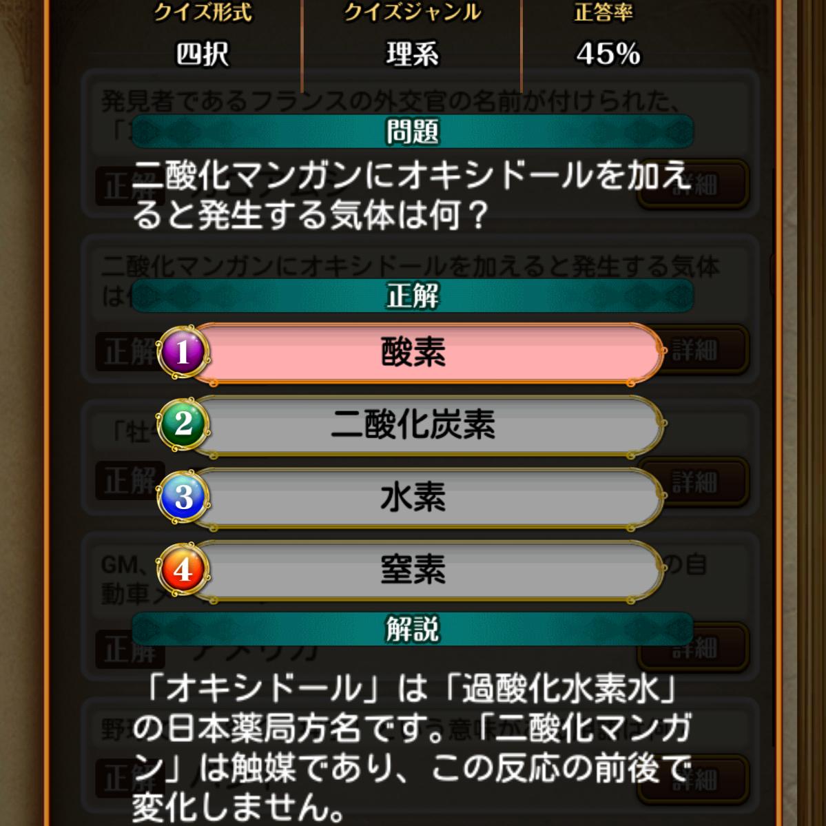 f:id:Tairax:20210626162541p:plain