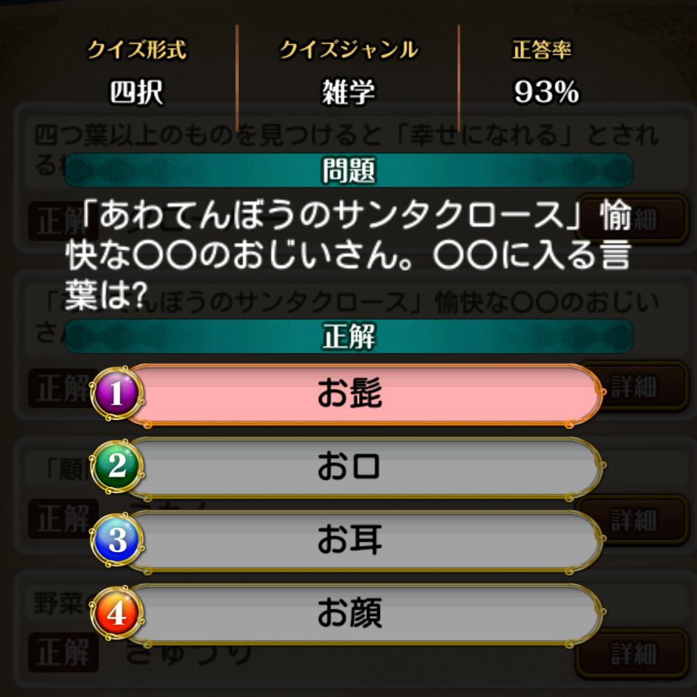 f:id:Tairax:20210626163841p:plain