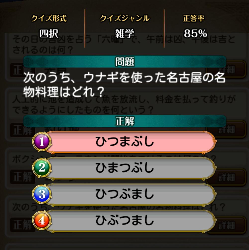 f:id:Tairax:20210626164103p:plain