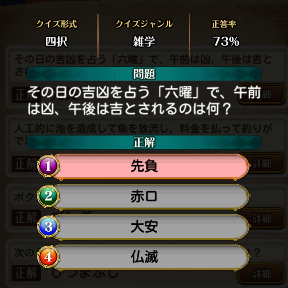 f:id:Tairax:20210626164348p:plain