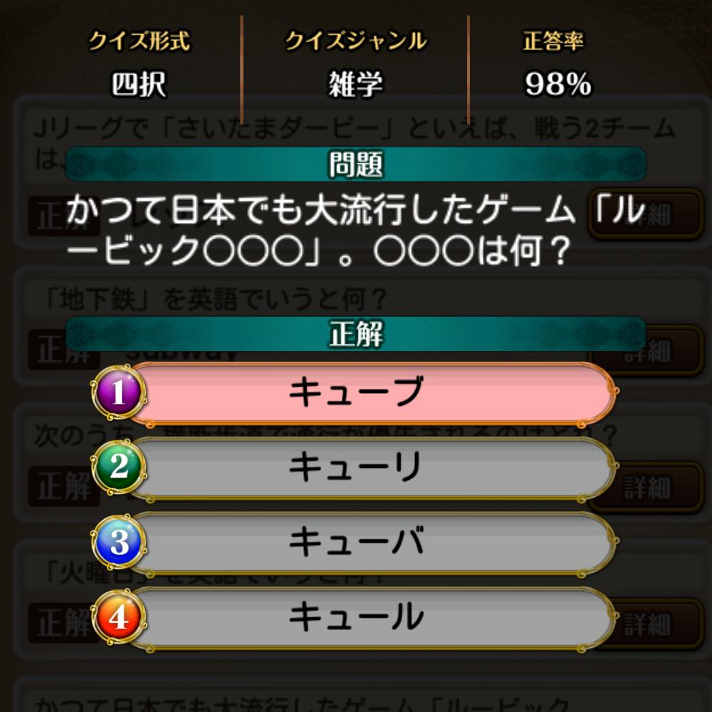 f:id:Tairax:20210626164645p:plain