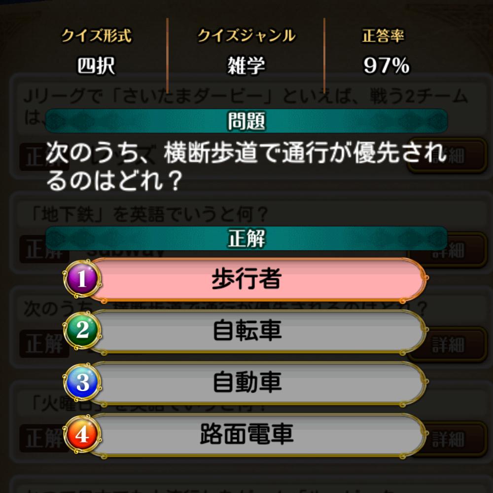 f:id:Tairax:20210626164939p:plain