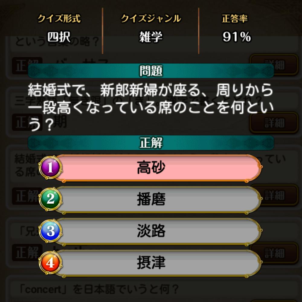 f:id:Tairax:20210626165237p:plain
